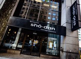 Restaurant Shodan FACADE